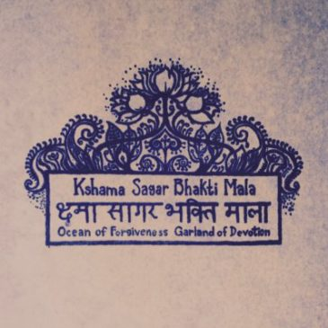 Yeshu Satsang Toronto Releases Bhakti Geet Volume Two